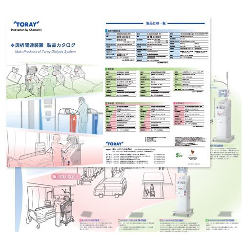 製品カタログ02