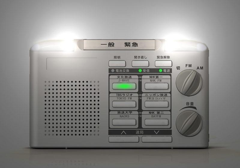 FM緊急告知ラジオ